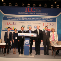 32nd International Leadership Conference (ILC) held in Seoul, Korea