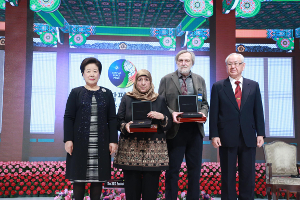 Sunhak Peace Prize Award Ceremony