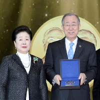 4th Sunhak Peace Prize Award Ceremony