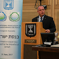 IAPP Launched in Israel