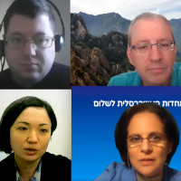 Israeli Korea Experts Discuss Peaceful Reunification
