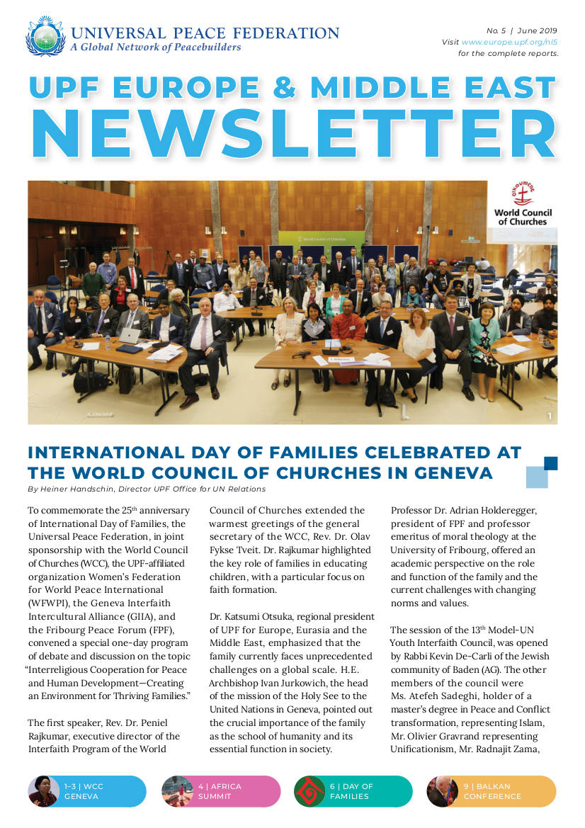 UPF Newsletter Number 5