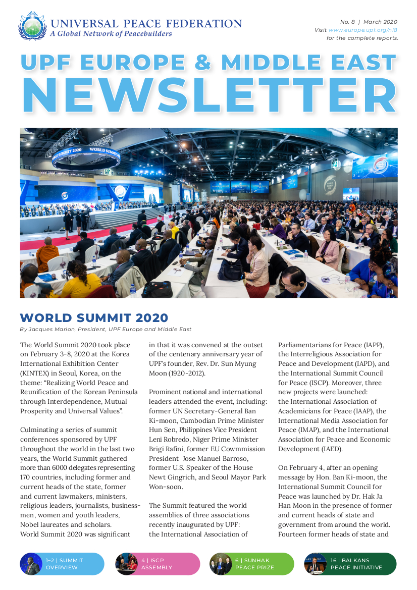 UPF Newsletter Number 8