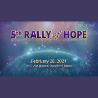 World leaders call for unity at 5th international Rally of Hope