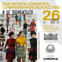 Contemporary Russian Artists Meet for Peace